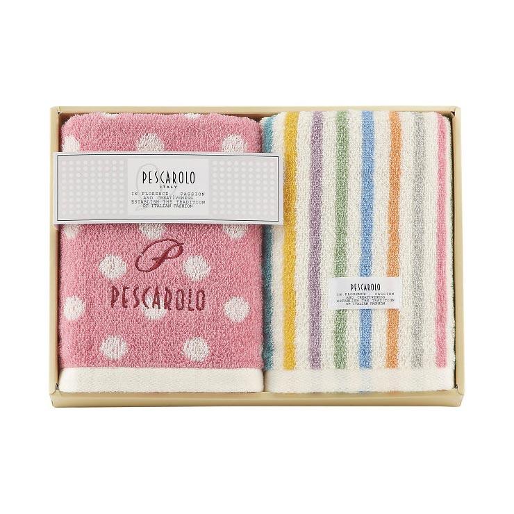 ペスカロロ フェイスタオル2枚セット ピンク PR−16100 の商品画像