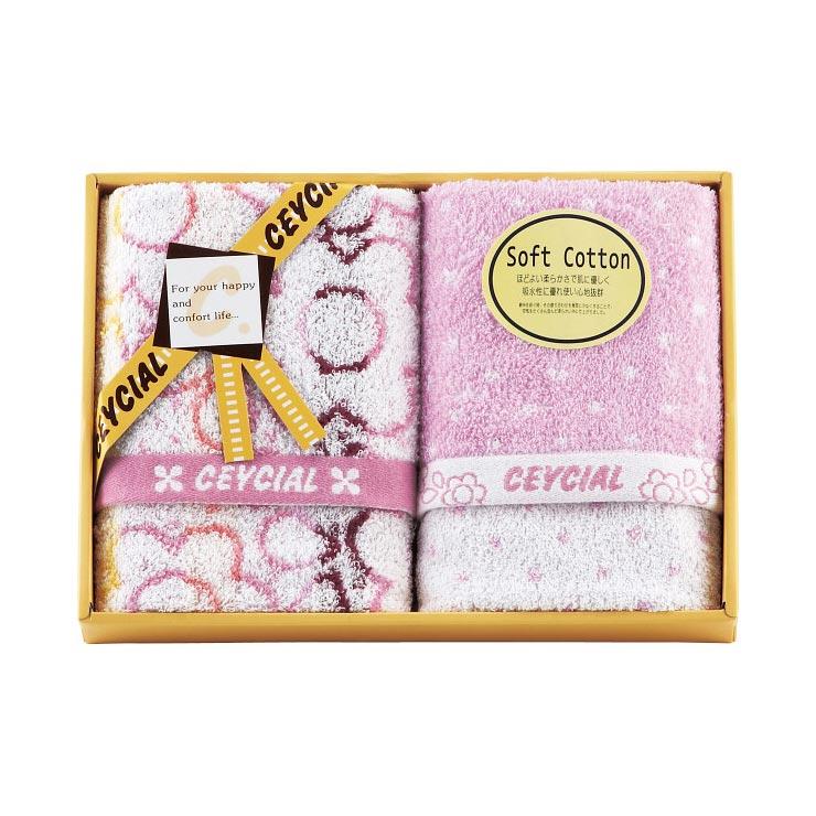 セイシャル フェイスタオル2枚セット ピンク CC−15100 の商品画像
