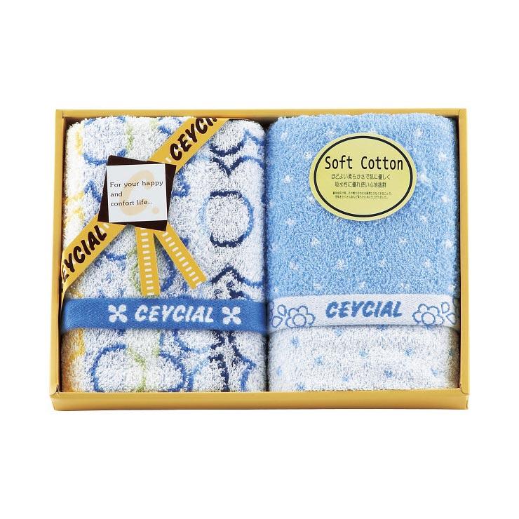 セイシャル フェイスタオル2枚セット ブルー  の商品画像