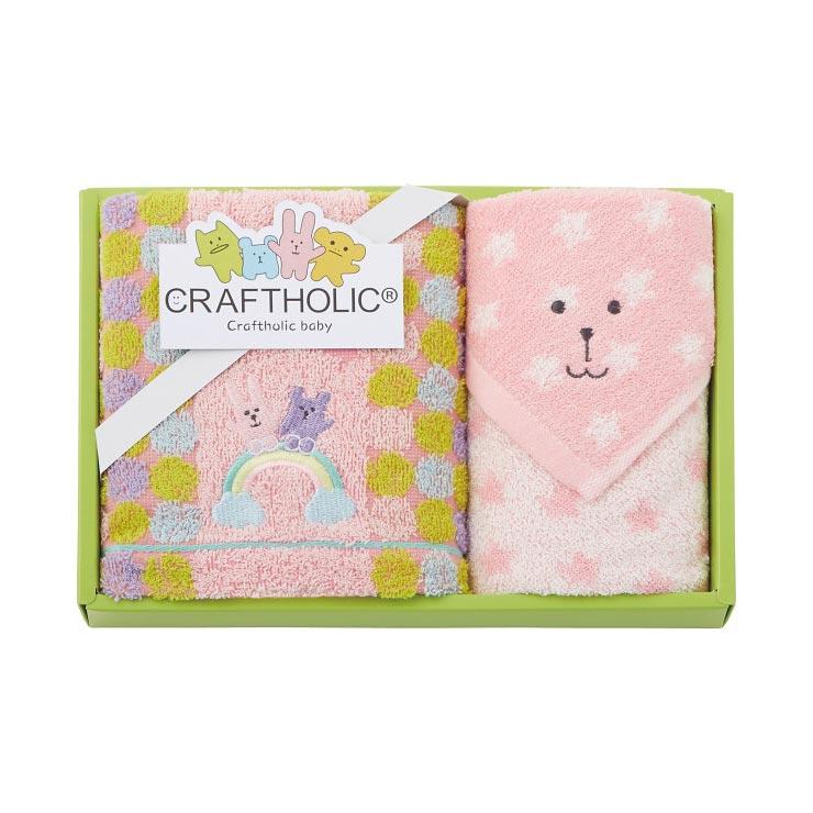 クラフトベビー フェイスタオル・タオルハンカチセット ピンク CRT−17100 の商品画像