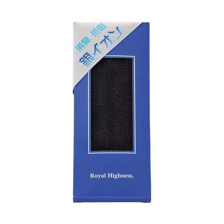ロイヤルハイネス 銀イオンビジネスソックス ブラック N−088 の商品画像