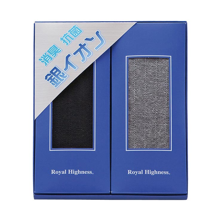 ロイヤルハイネス 銀イオンビジネスソックス2足セット N−089 の商品画像