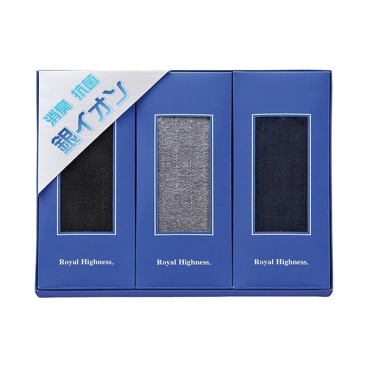 ロイヤルハイネス 銀イオンビジネスソックス3足セット N−090 の商品画像