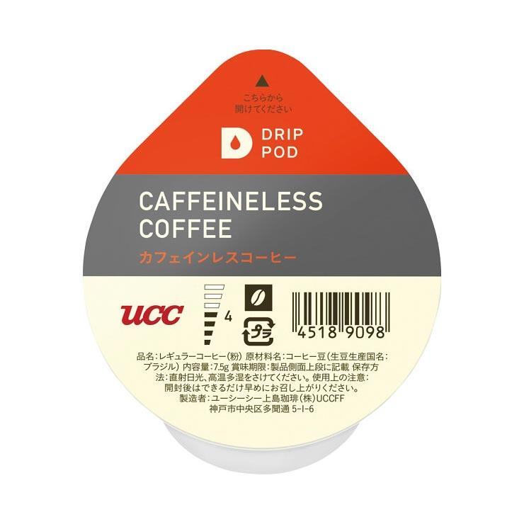 UCC ドリップポッド(8個)カフェインレスコーヒー DRIP PODカフェインレス8P の商品画像