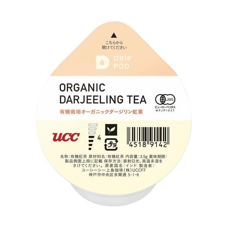 UCC ドリップポッド(8個)有機栽培ダージリン紅茶 DRIP PODダージリン紅茶8P の商品画像