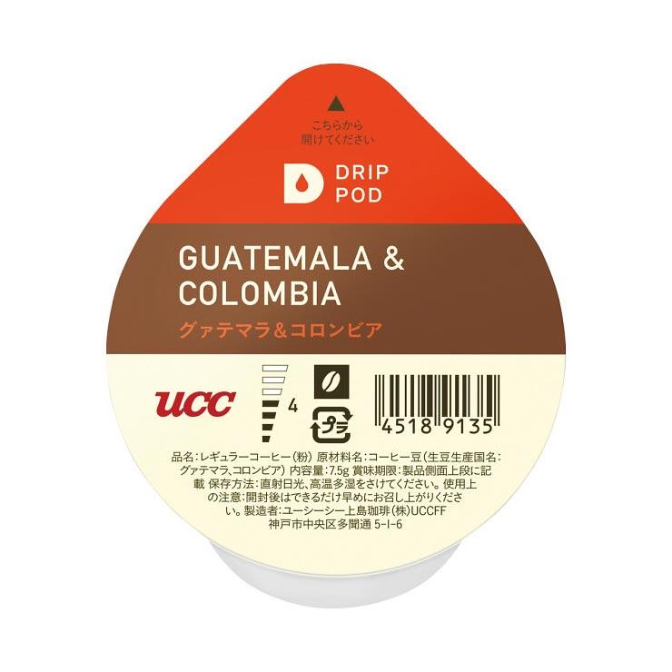 UCC ドリップポッド(8個)グァテマラ&コロンビア DRIPPODグァテマラ&コロンビア8P の商品画像