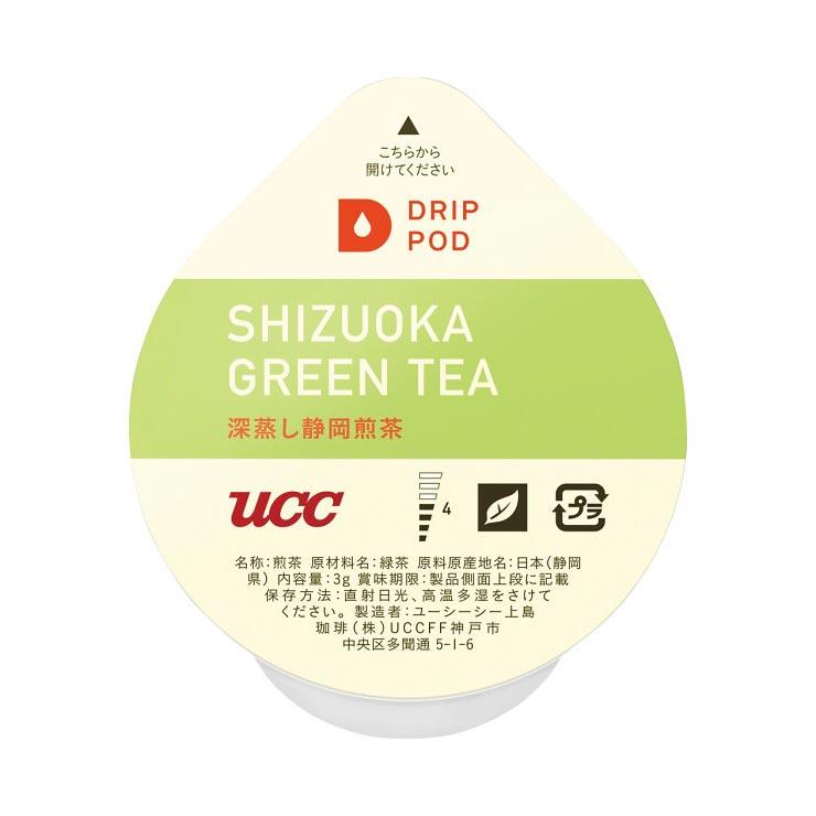 UCC ドリップポッド(8個)深蒸し静岡煎茶 DRIP POD深蒸し静岡煎茶 の商品画像