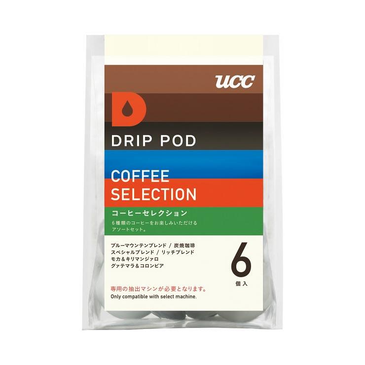 UCC ドリップポッド コーヒーセレクション(6種類セット) DPコーヒーセレクション6P の商品画像