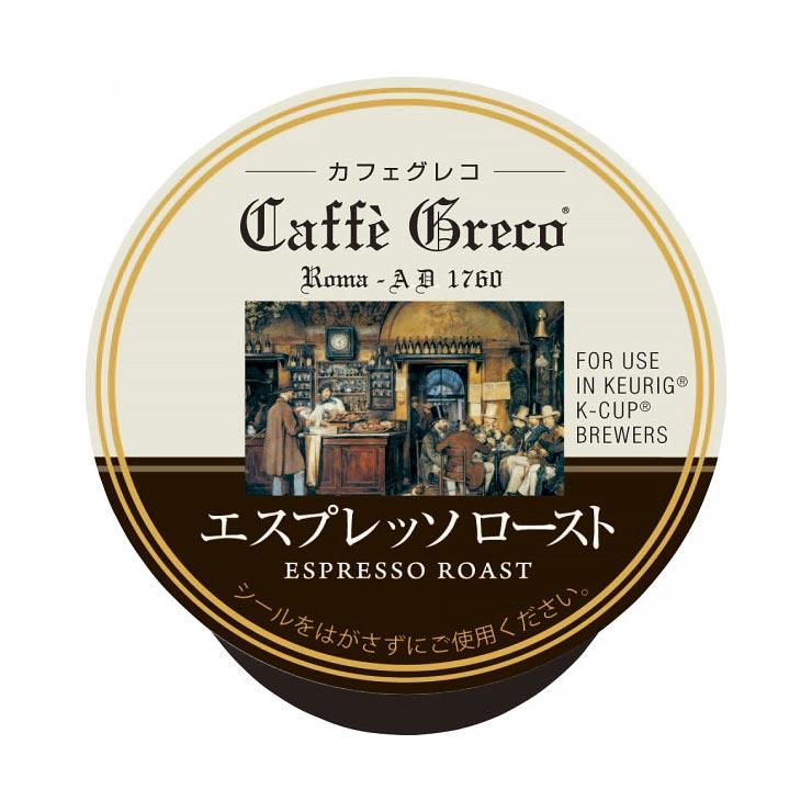 キューリグ コーヒーメーカー専用 ブリュースター Kカップ(12個入)エスプレッソロースト(N) 364151 の商品画像