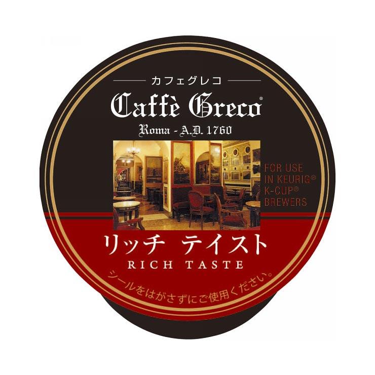 キューリグ コーヒーメーカー専用 ブリュースター Kカップ(12個入)リッチテイスト(N) 364150 の商品画像