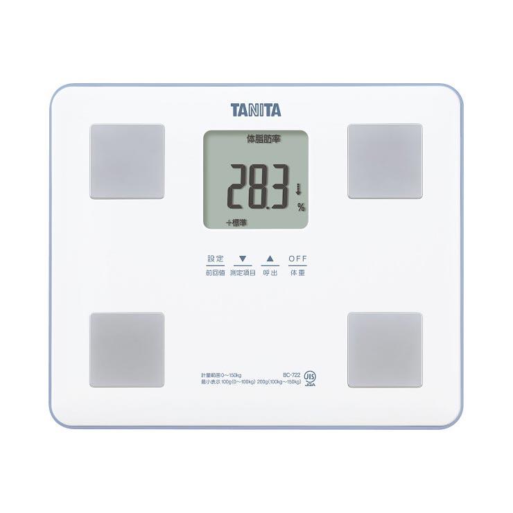 タニタ 体組成計ホワイト BC‐722‐WH の商品画像