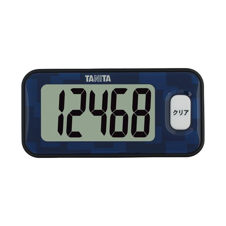 タニタ 3Dセンサー搭載歩数計 ブルー FB731BL の商品画像