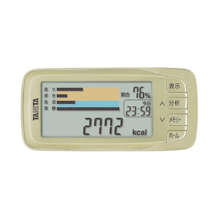 タニタ 活動量計 カロリズムエキスパート ゴールド AM‐142‐GD の商品画像