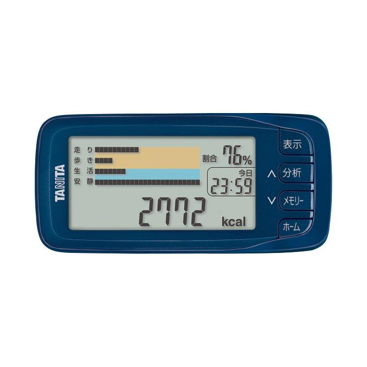 タニタ 活動量計 カロリズムエキスパート ブルー AM‐142‐BL の商品画像