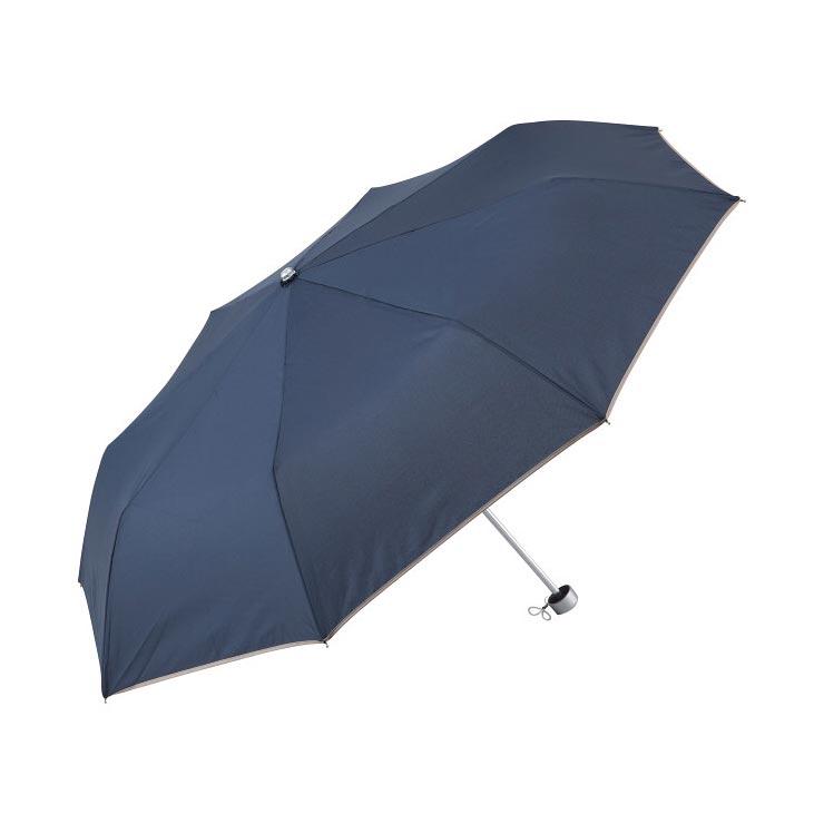 チェルベ 男女兼用 パイピングミニ傘セット ネイビー/ベージュ OCV‐2500MW の商品画像
