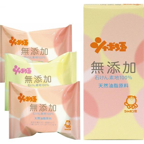 シャボン玉 無添加石鹸ギフトセット SMG−5 の商品画像