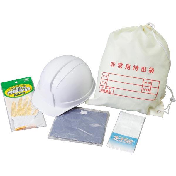 防災用ヘルメット4点セット BH−300 の商品画像