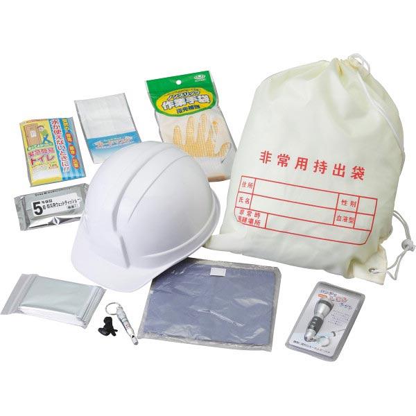 防災用ヘルメット9点セット BH−400 の商品画像