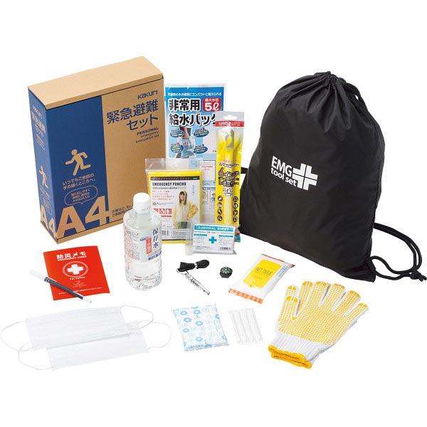 緊急避難15点セット ECN−50NS の商品画像