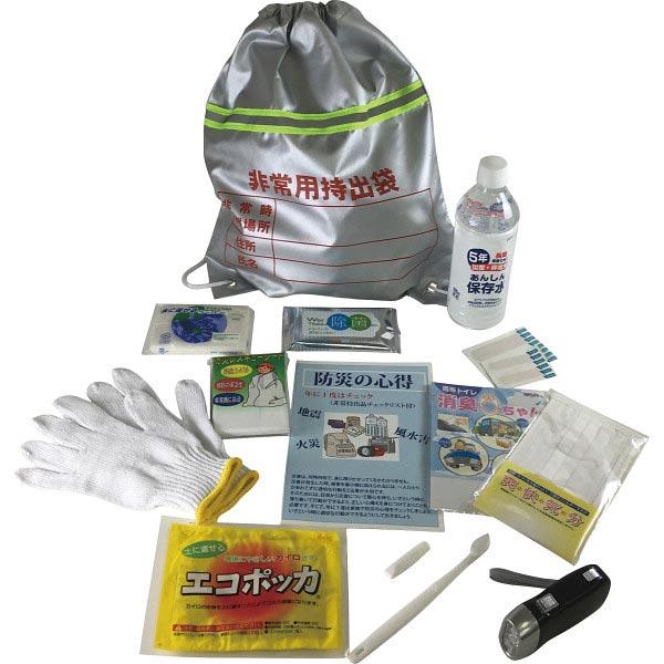 避難防災13点セット HB—2500A の商品画像